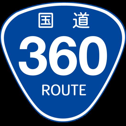 f:id:japan_route:20190908091118p:plain