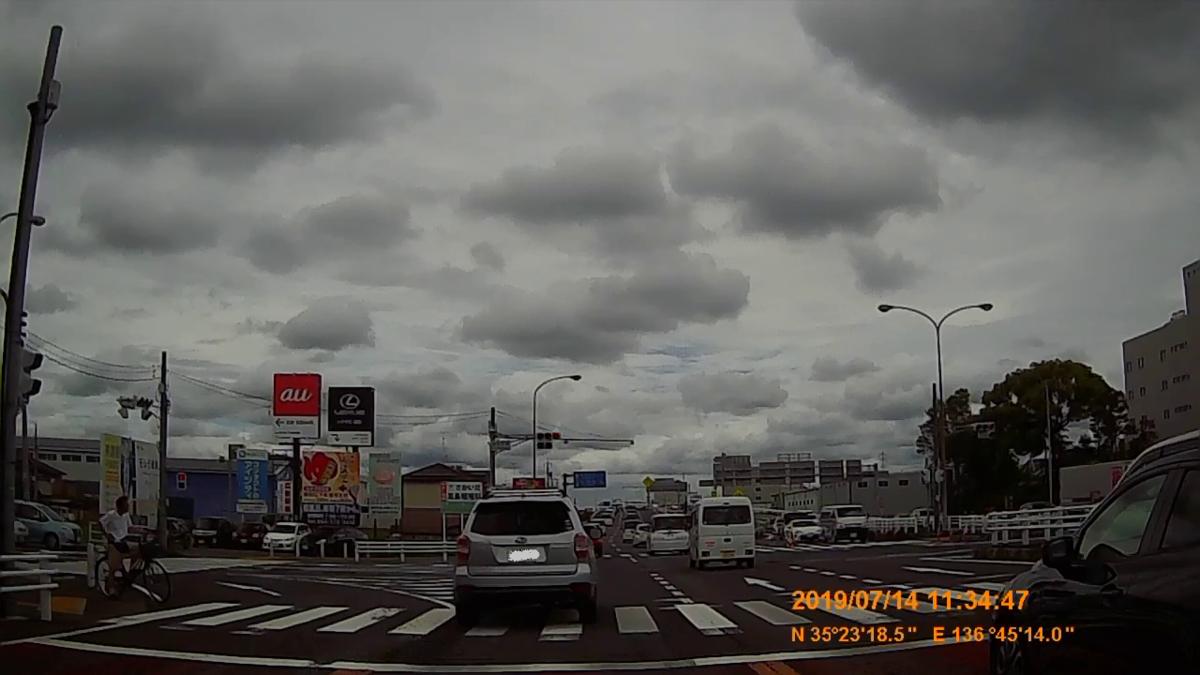 f:id:japan_route:20190908092445j:plain