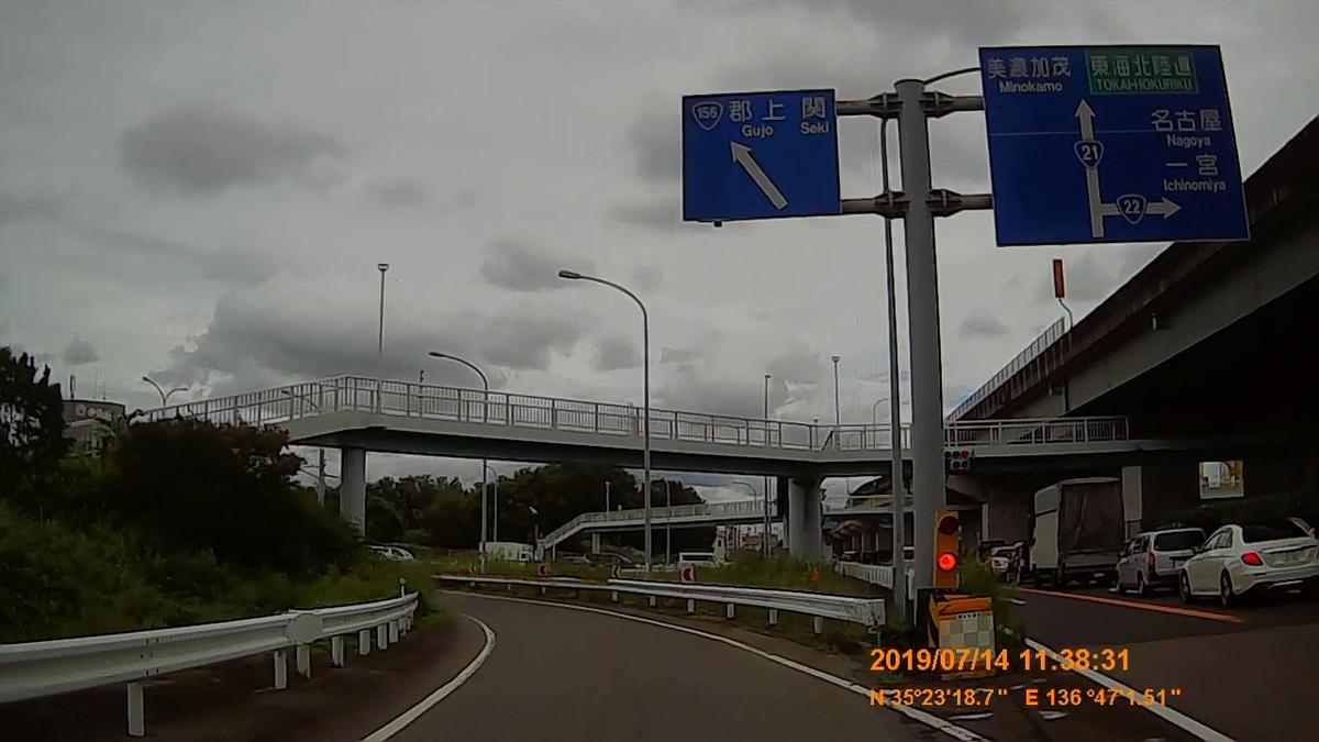 f:id:japan_route:20190908093102j:plain