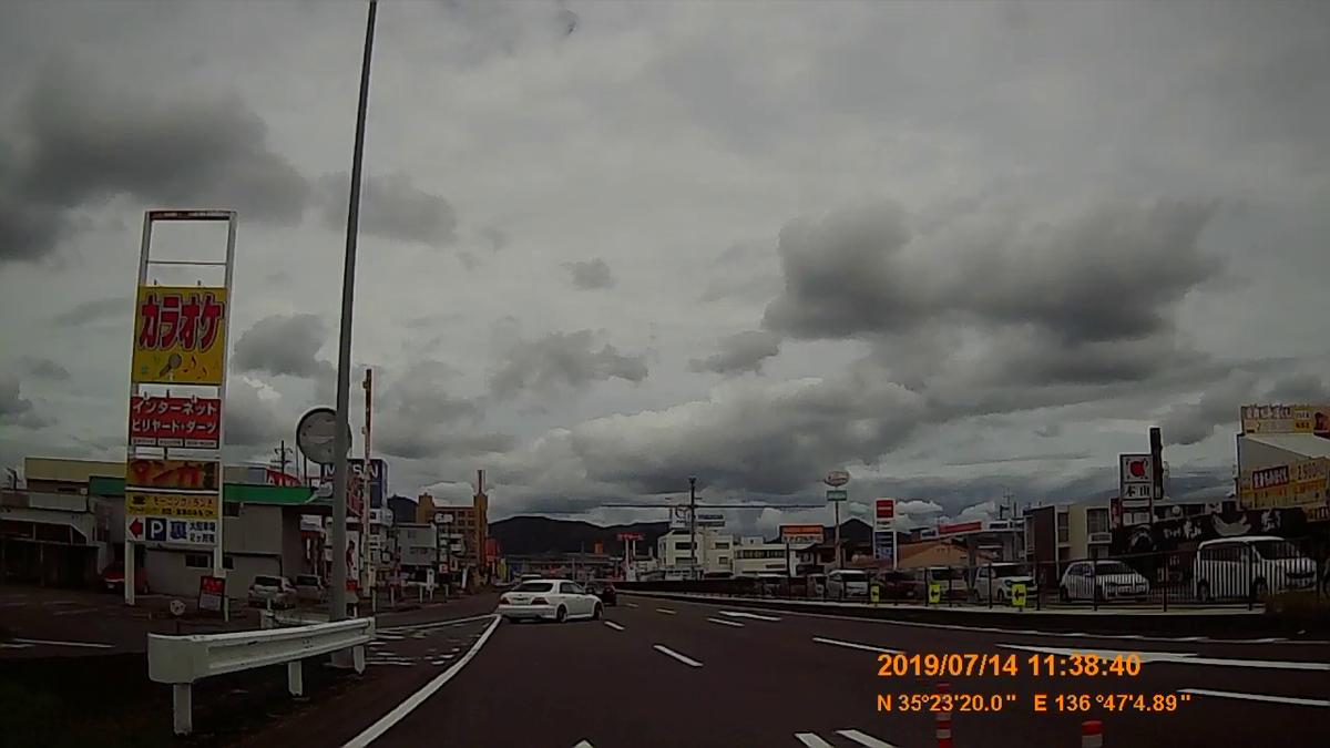 f:id:japan_route:20190908093104j:plain