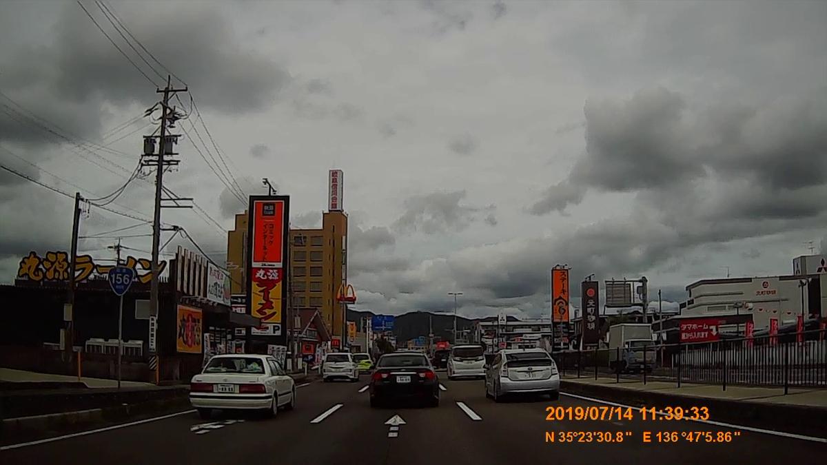 f:id:japan_route:20190908093209j:plain