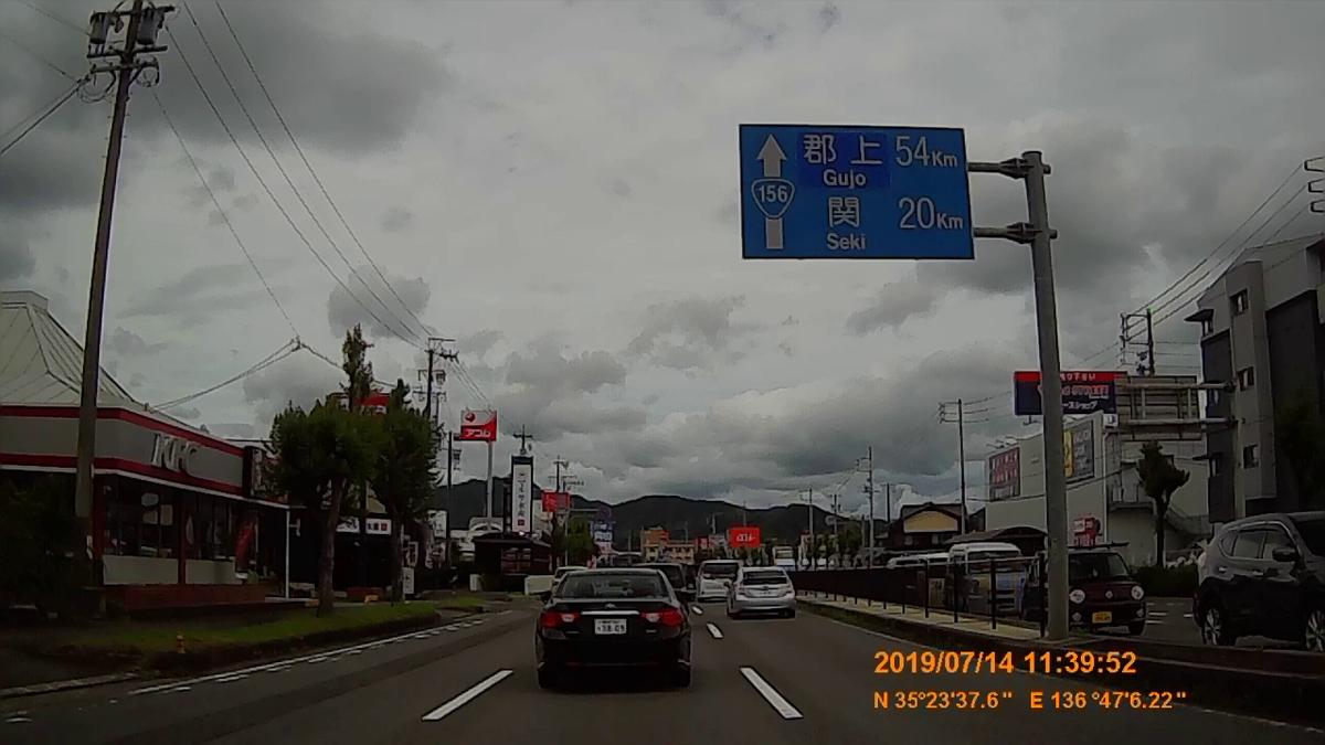 f:id:japan_route:20190908093217j:plain