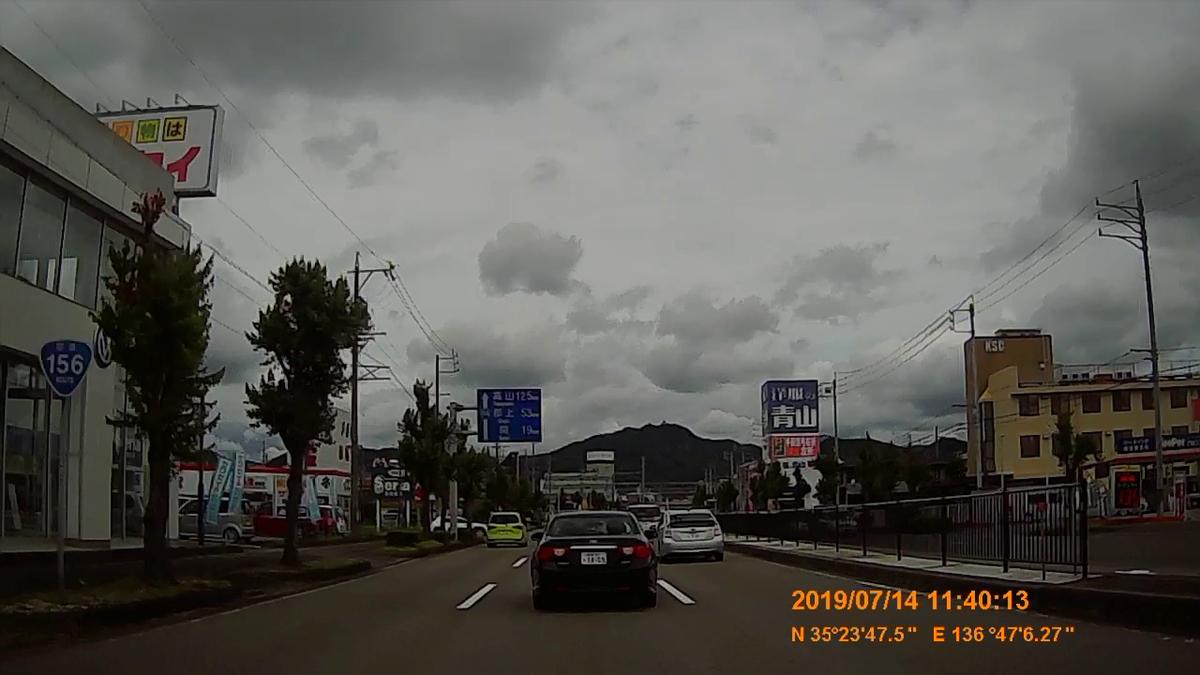 f:id:japan_route:20190908093225j:plain
