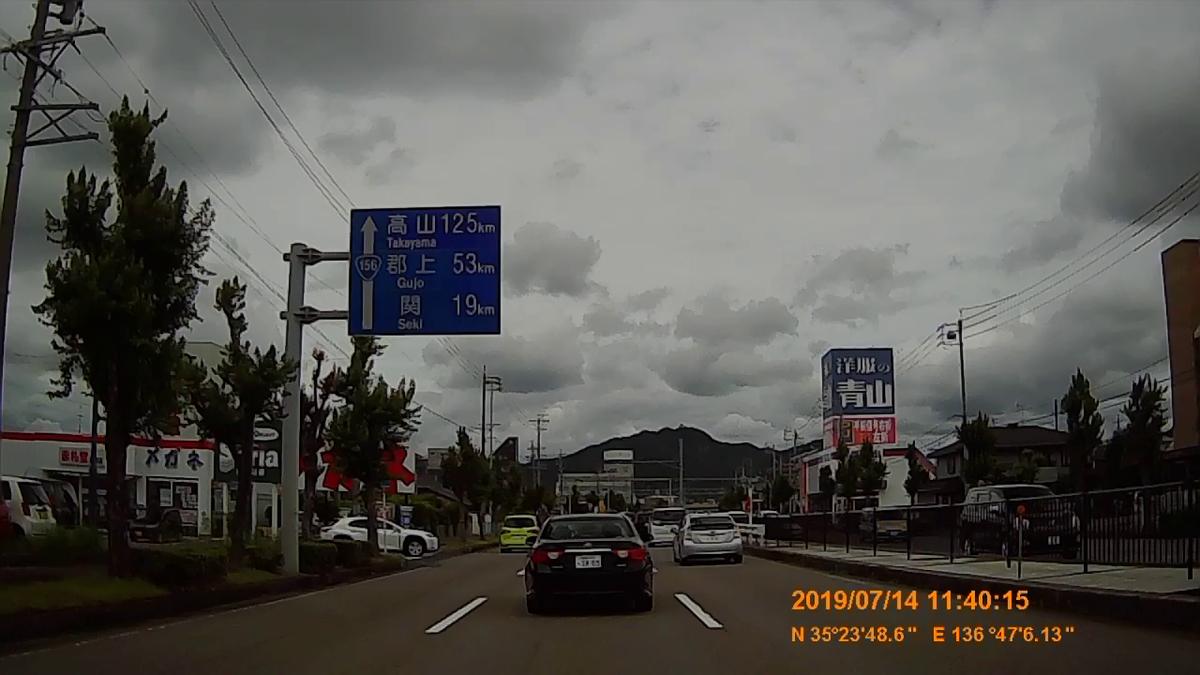 f:id:japan_route:20190908093234j:plain
