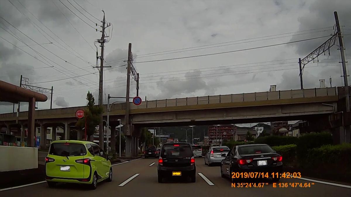 f:id:japan_route:20190908093259j:plain