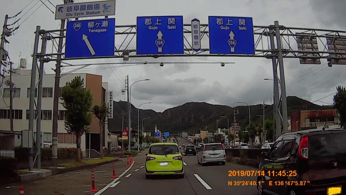 f:id:japan_route:20190908093307j:plain