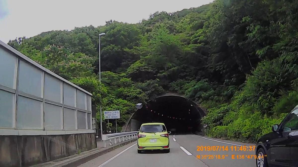 f:id:japan_route:20190908093340j:plain