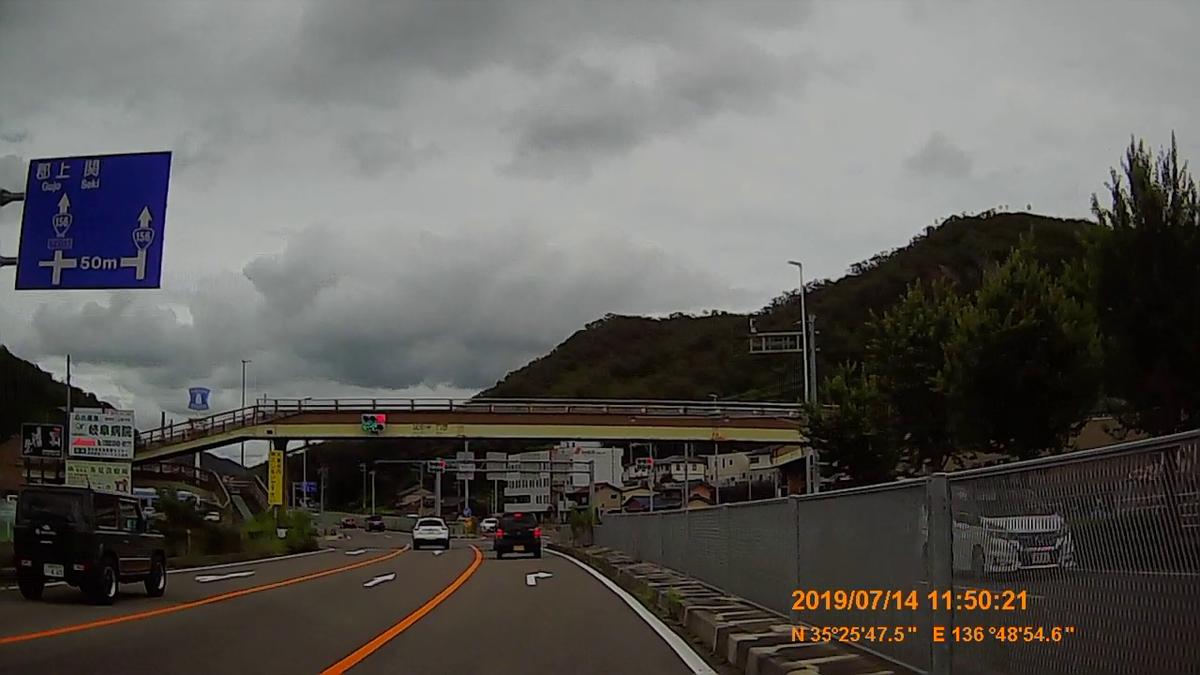 f:id:japan_route:20190908093420j:plain