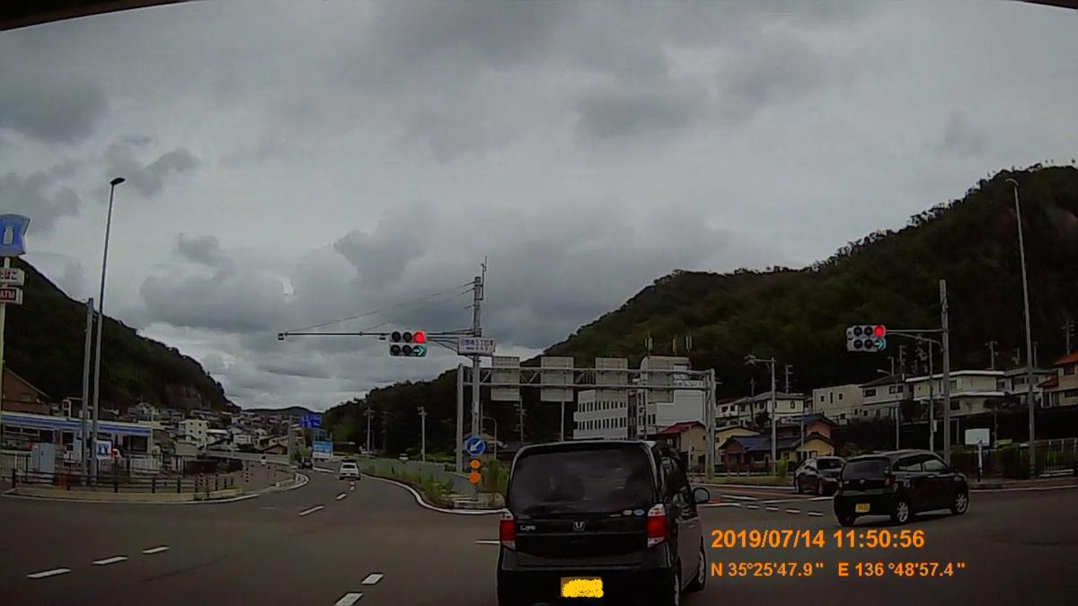 f:id:japan_route:20190908093422j:plain