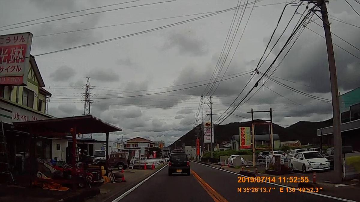 f:id:japan_route:20190908093511j:plain