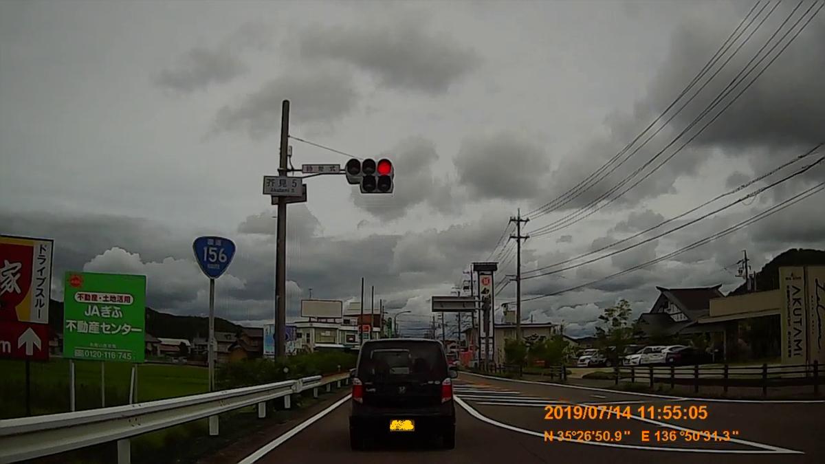 f:id:japan_route:20190908093521j:plain