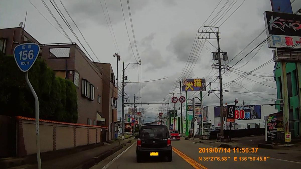 f:id:japan_route:20190908093529j:plain