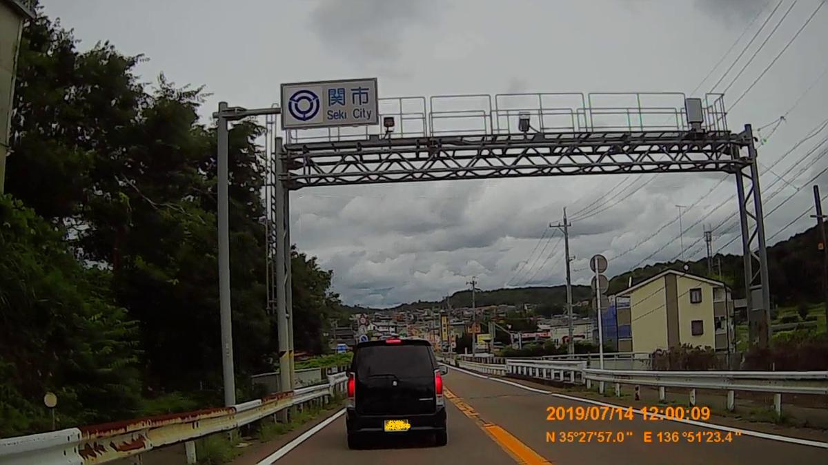 f:id:japan_route:20190908093537j:plain