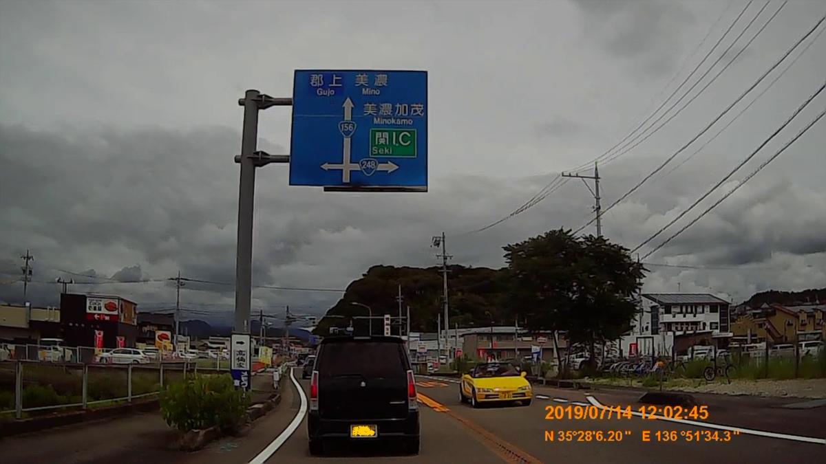 f:id:japan_route:20190908093754j:plain