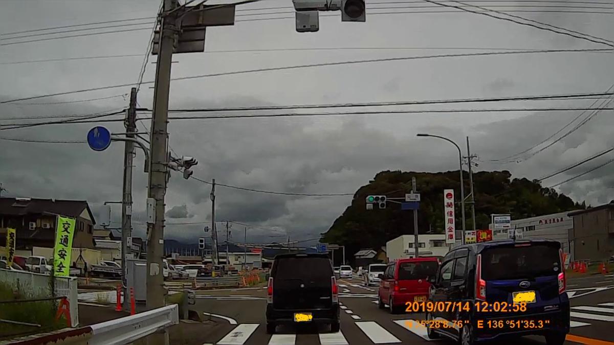f:id:japan_route:20190908093756j:plain