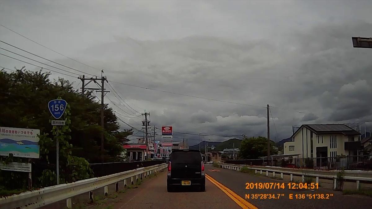 f:id:japan_route:20190908093823j:plain