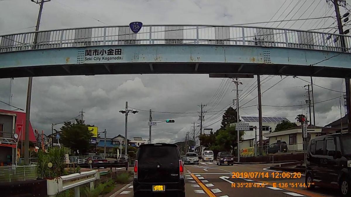 f:id:japan_route:20190908093953j:plain