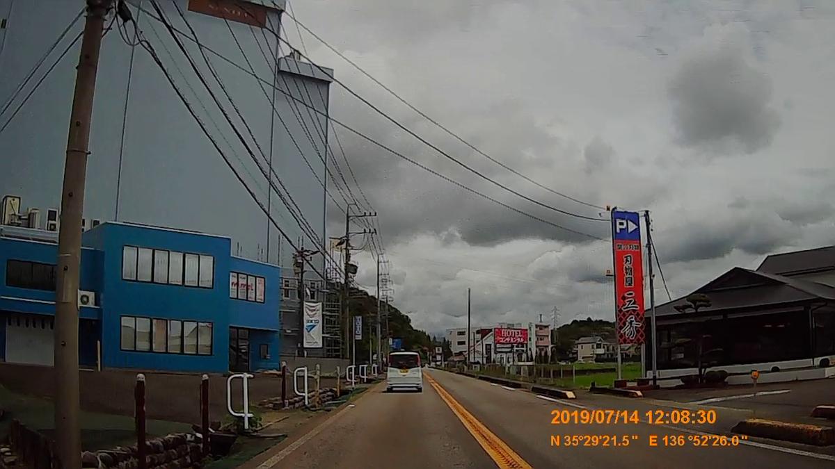 f:id:japan_route:20190908094011j:plain