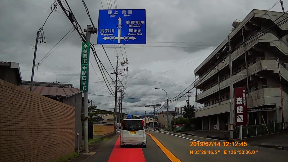 f:id:japan_route:20190908094022j:plain