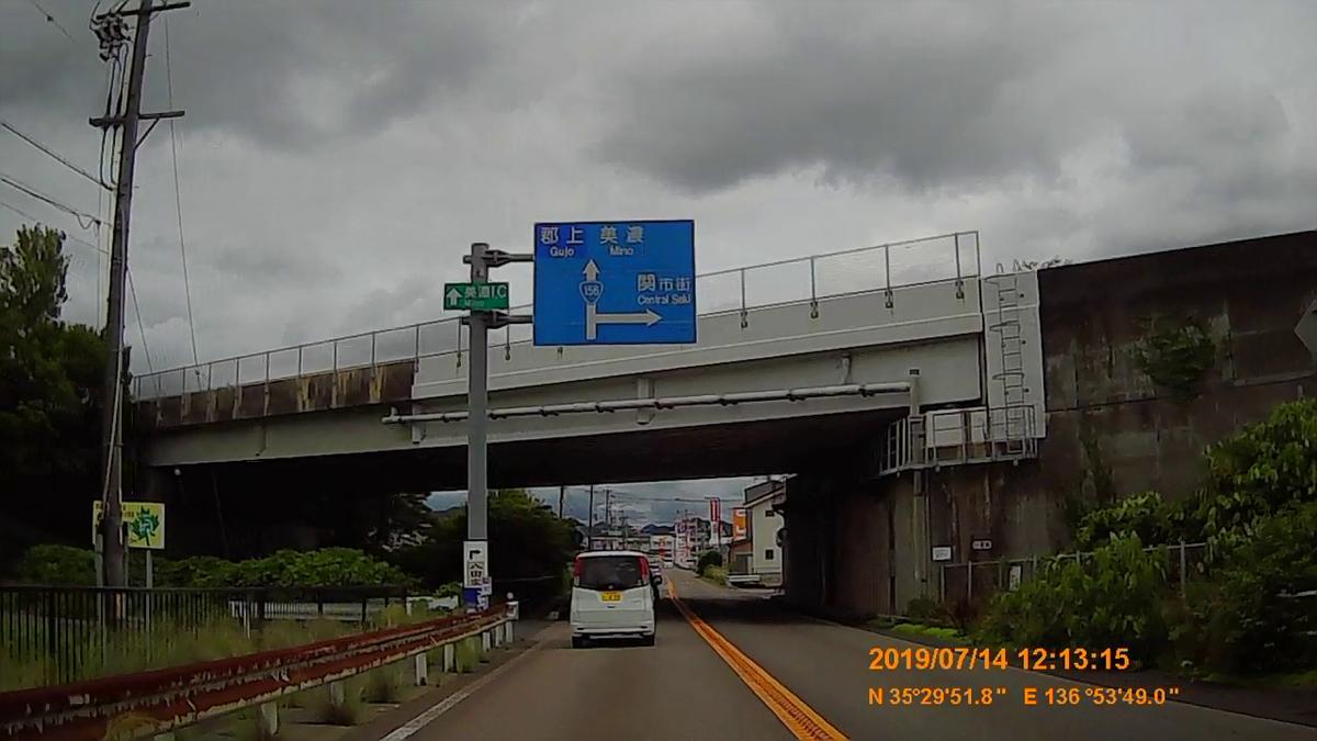f:id:japan_route:20190908094039j:plain