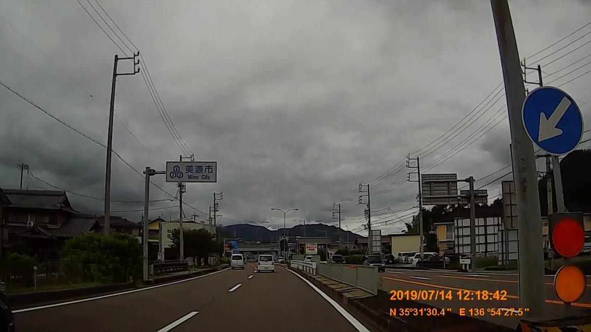 f:id:japan_route:20190908094117j:plain