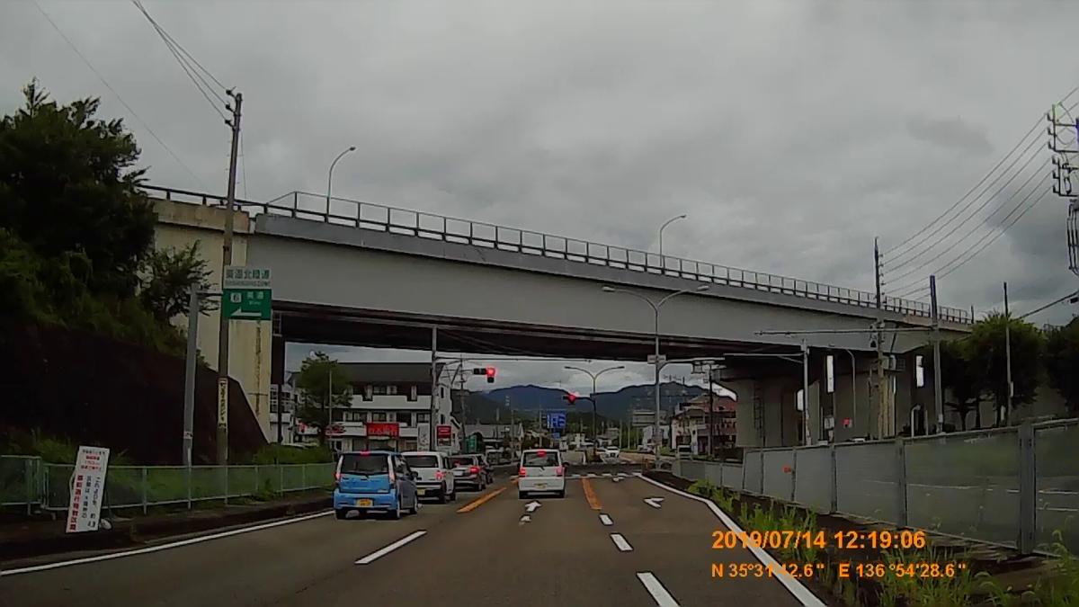 f:id:japan_route:20190908094129j:plain