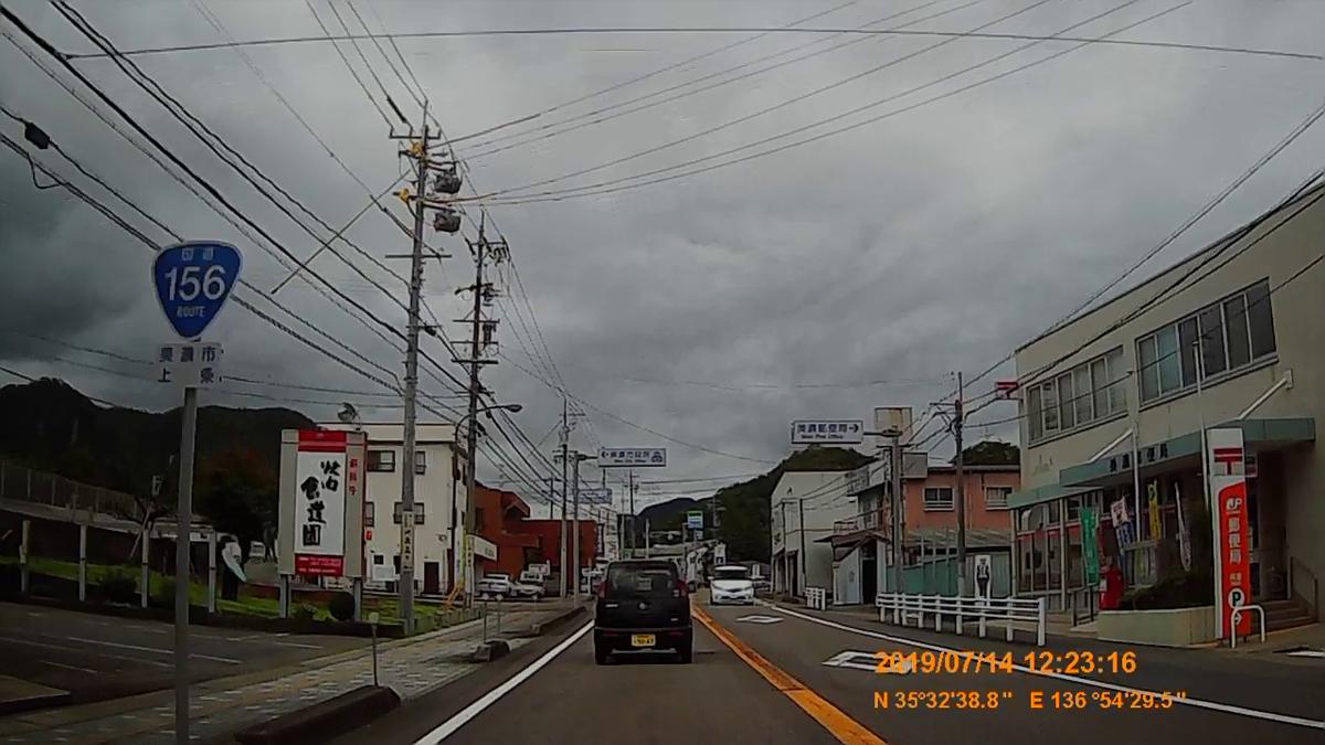 f:id:japan_route:20190908094358j:plain