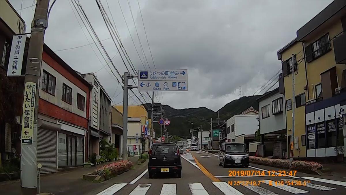 f:id:japan_route:20190908094407j:plain