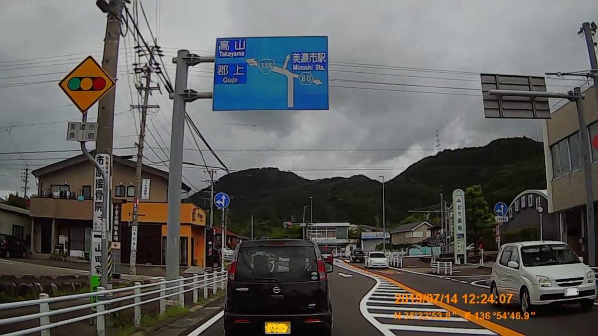 f:id:japan_route:20190908094417j:plain