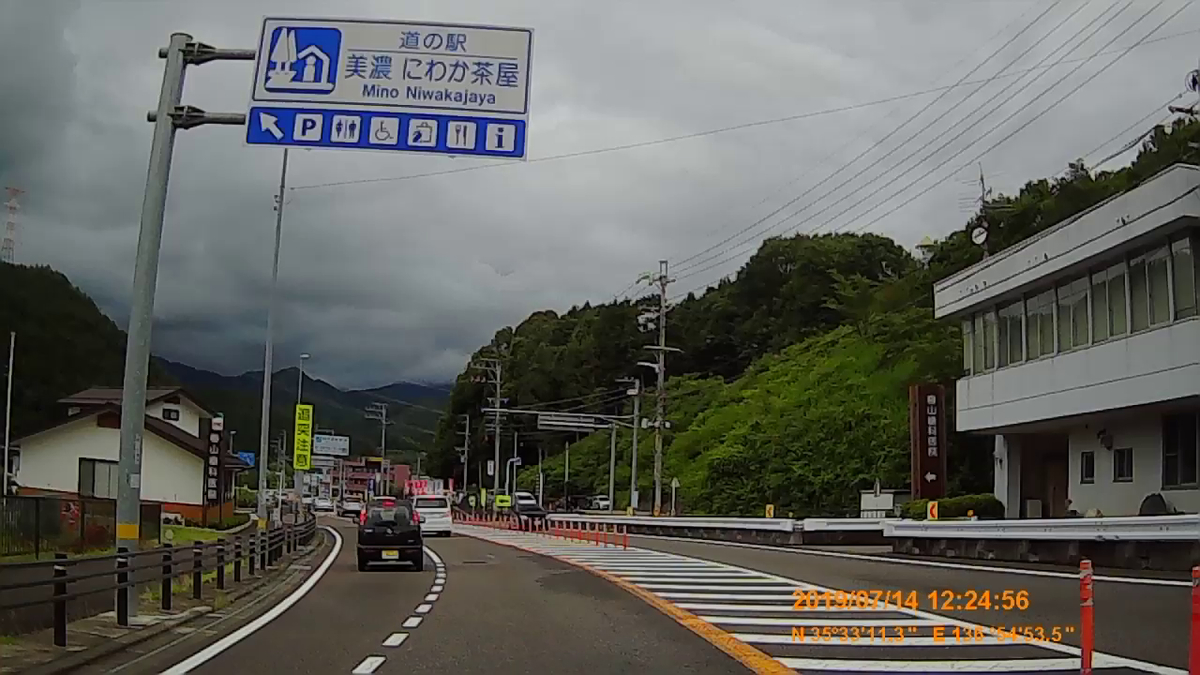 f:id:japan_route:20190908094453j:plain