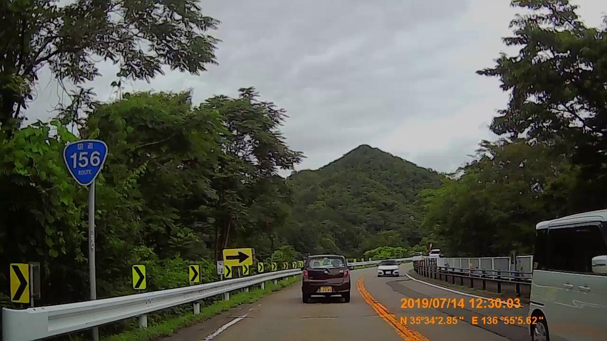 f:id:japan_route:20190908094609j:plain