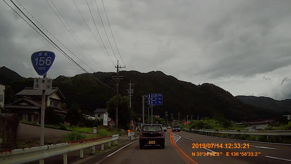 f:id:japan_route:20190908094652j:plain