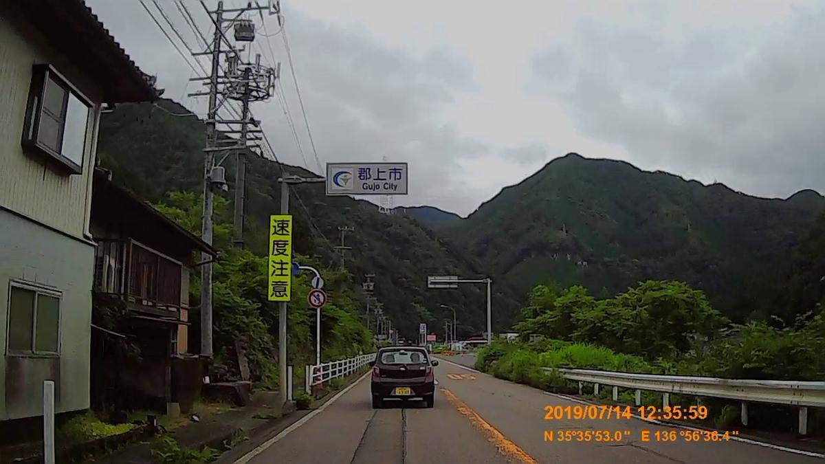 f:id:japan_route:20190908094812j:plain