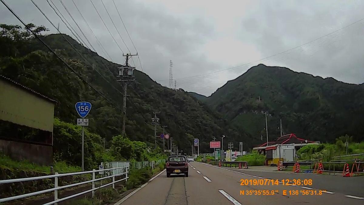 f:id:japan_route:20190908094829j:plain