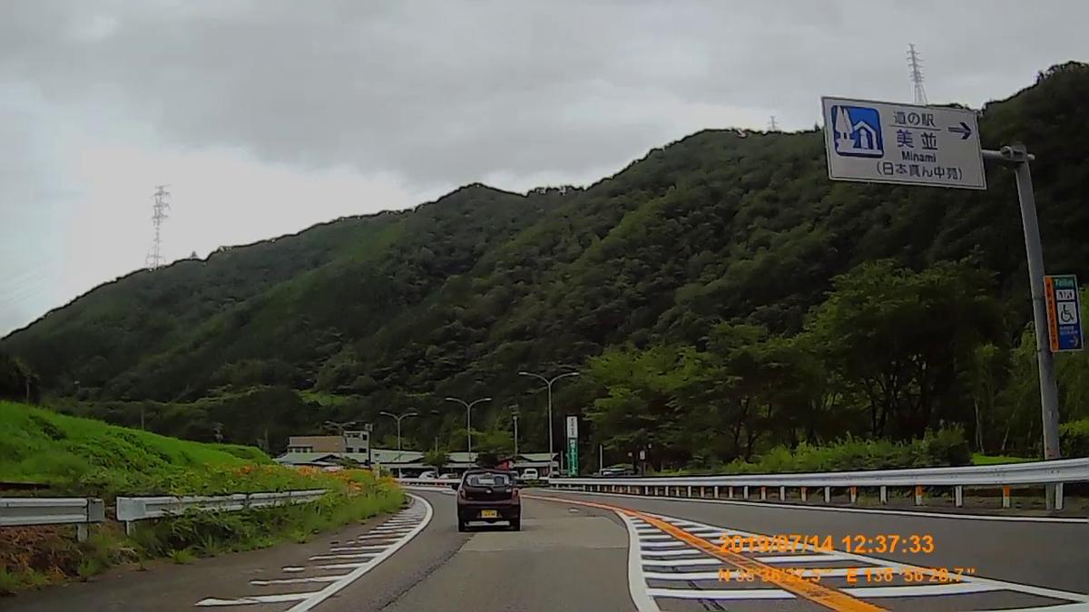 f:id:japan_route:20190908094837j:plain