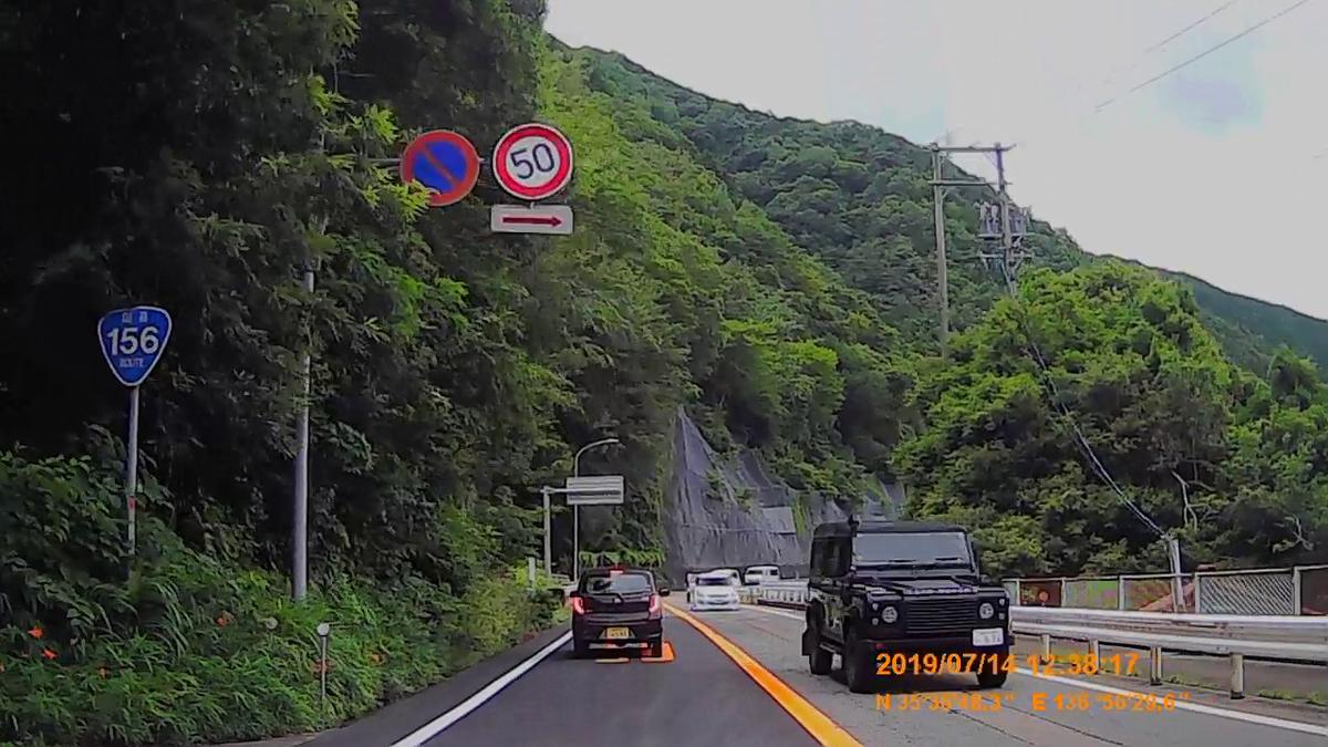 f:id:japan_route:20190908094847j:plain