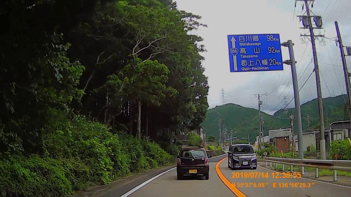 f:id:japan_route:20190908094856j:plain