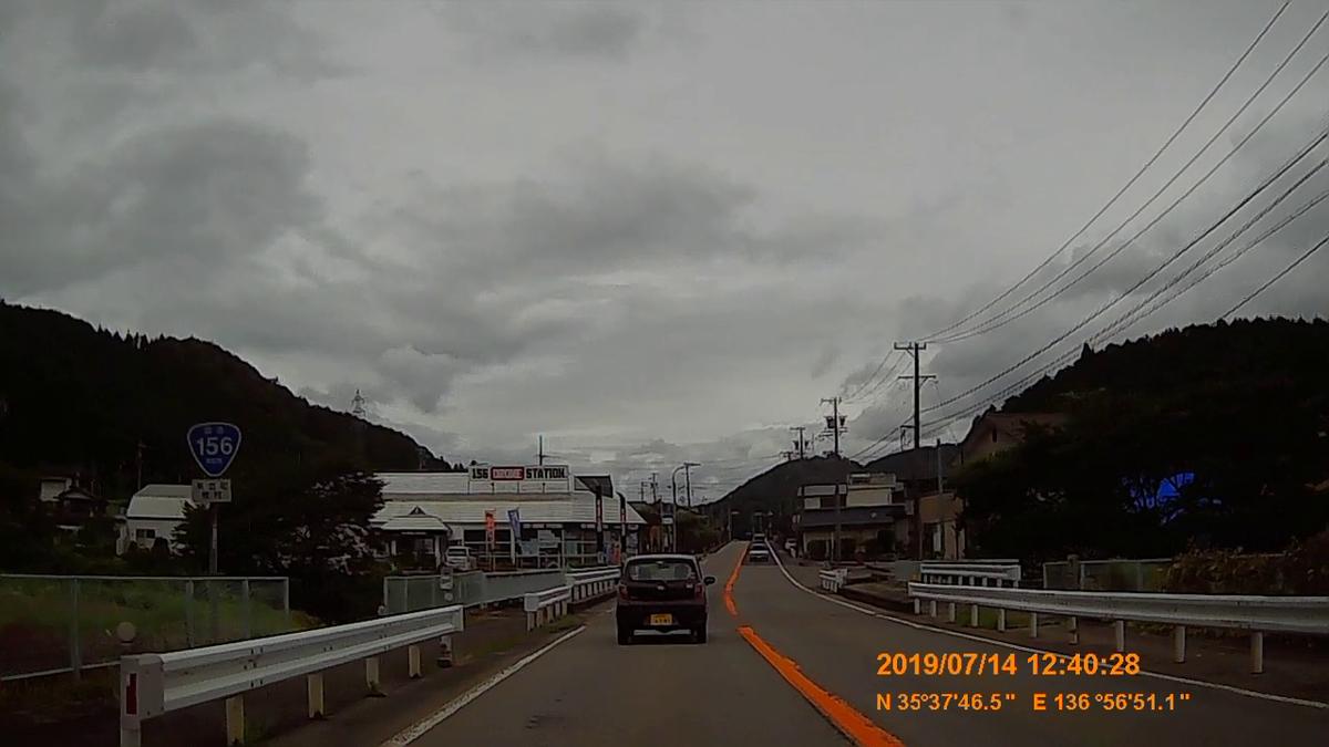 f:id:japan_route:20190908094933j:plain