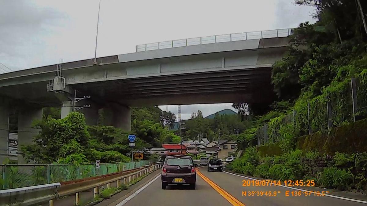 f:id:japan_route:20190908095012j:plain