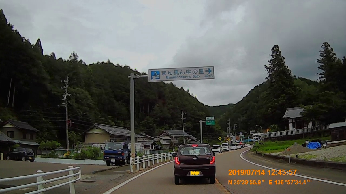 f:id:japan_route:20190908095029j:plain