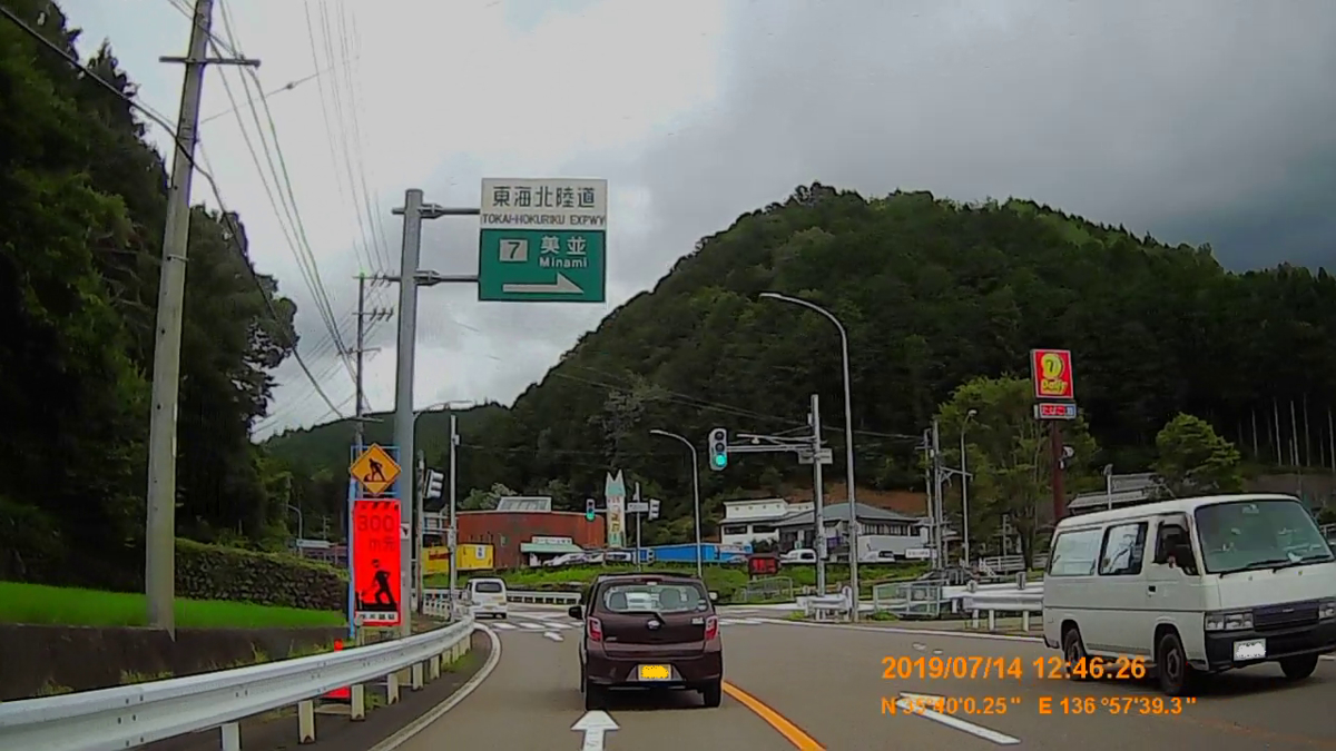 f:id:japan_route:20190908095036j:plain