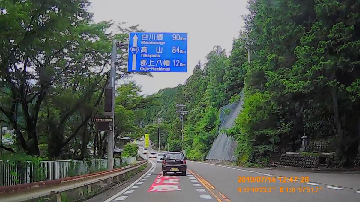 f:id:japan_route:20190908095045j:plain