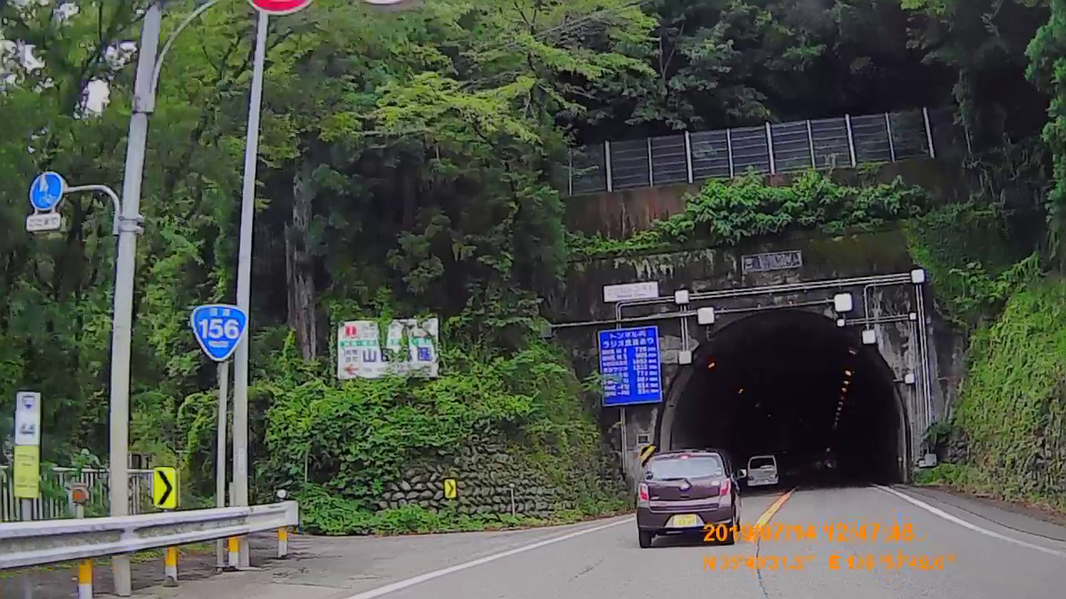 f:id:japan_route:20190908095054j:plain