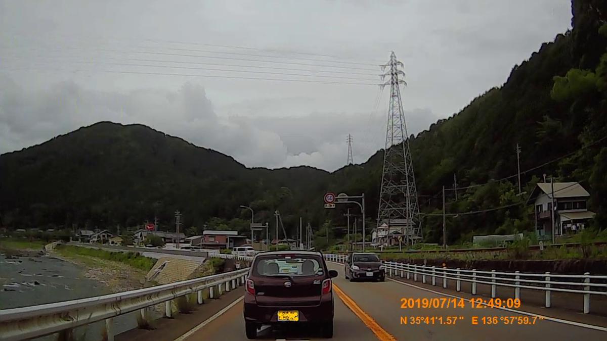 f:id:japan_route:20190908095102j:plain