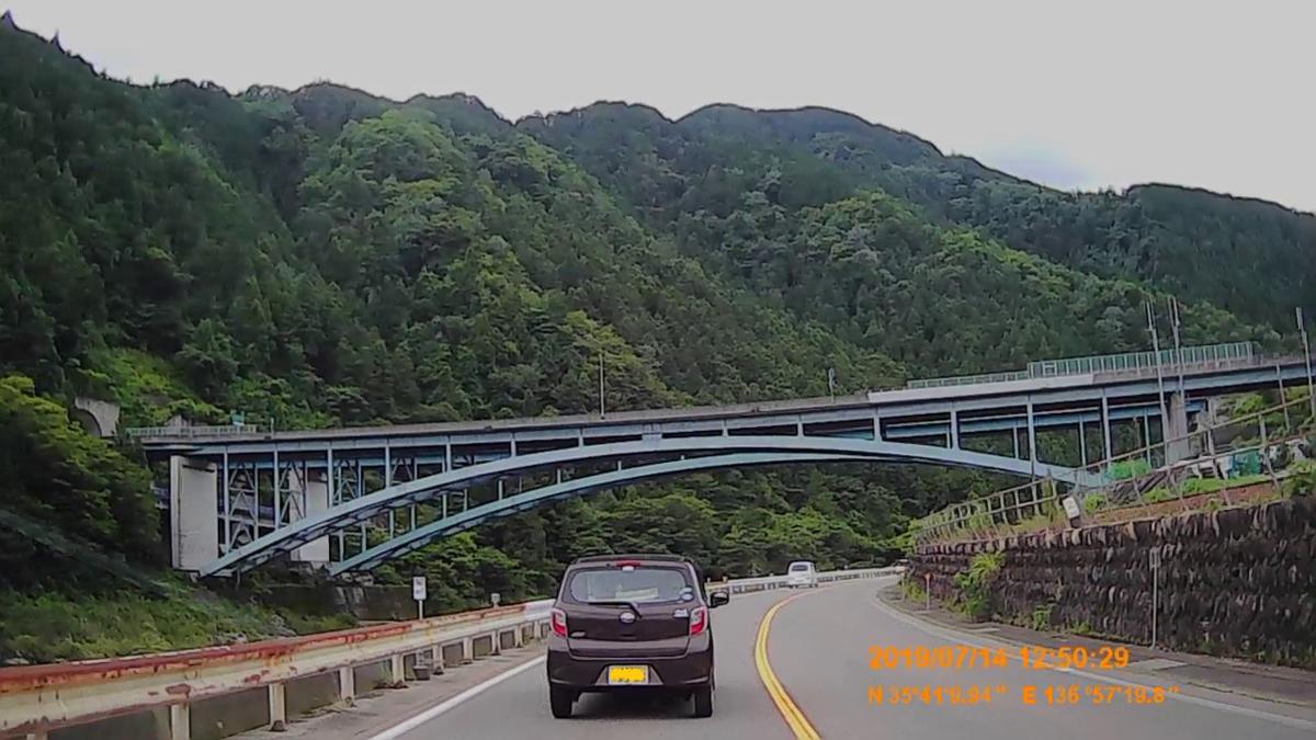 f:id:japan_route:20190908095113j:plain