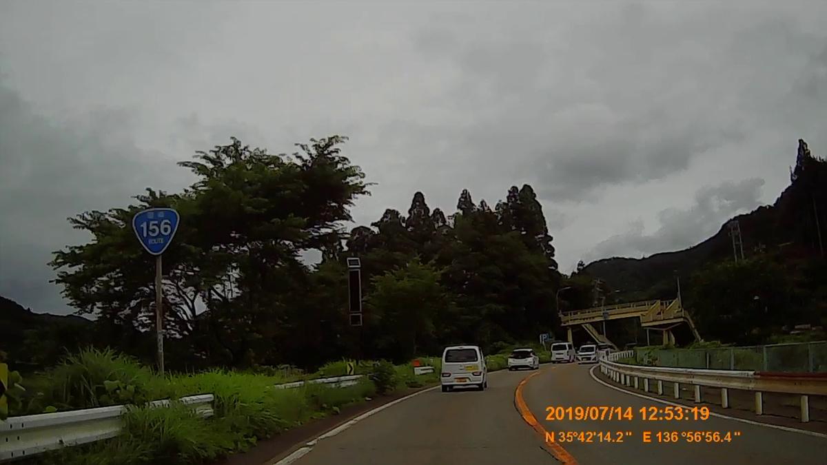 f:id:japan_route:20190908095131j:plain