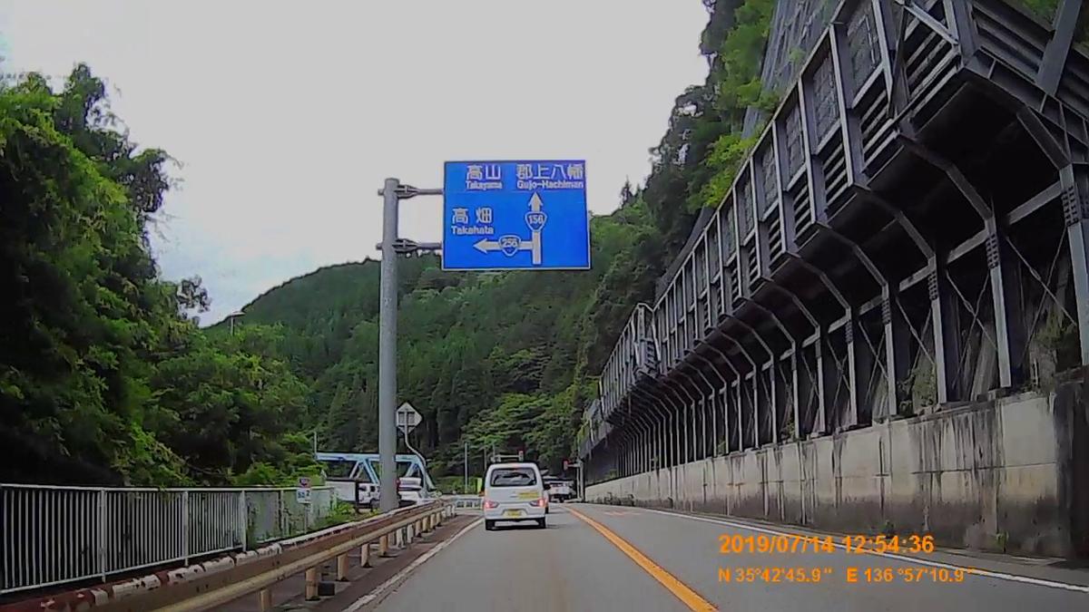 f:id:japan_route:20190908095210j:plain