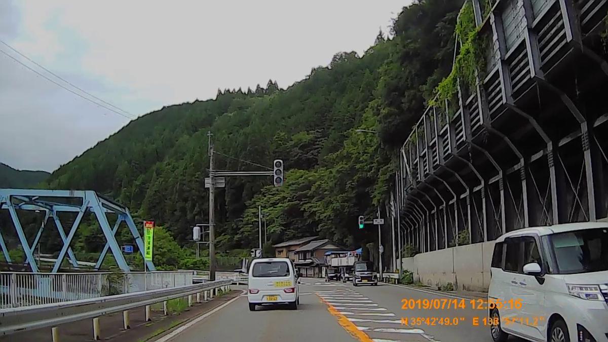 f:id:japan_route:20190908095213j:plain