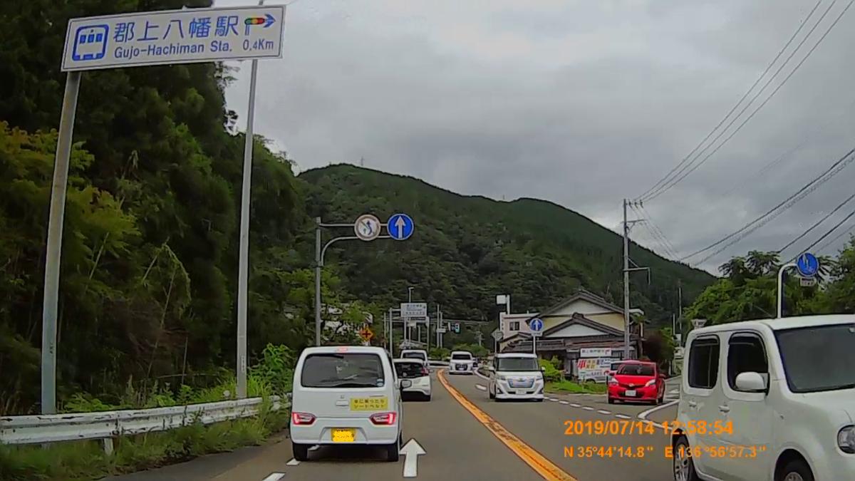 f:id:japan_route:20190908095828j:plain