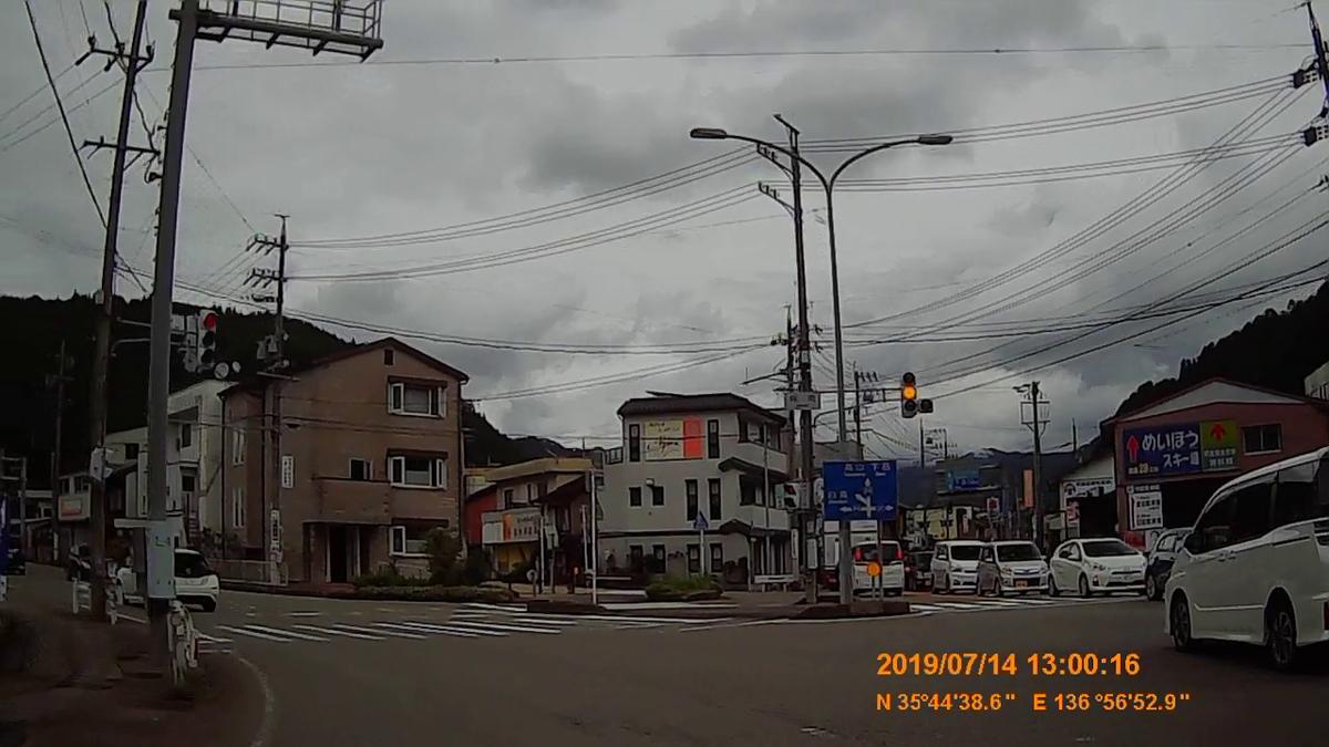 f:id:japan_route:20190908095855j:plain